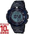 【ポイント6倍】【ショッピングローン12回金利0%】【新作】カシオ プロトレック PROTRECK ソーラー電波 PRW-3100YT-1JF [国内正規品] メンズ 腕時計 時計