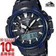 【24回金利0%】カシオ プロトレック PROTRECK ソーラー電波 PRW-6100YT-1BJF [正規品] メンズ 腕時計 時計(予約受付中)