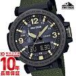 【24回金利0%】カシオ プロトレック PROTRECK PRG-600YB-3JF [正規品] メンズ 腕時計 時計(予約受付中)