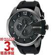 【新作】ディーゼル DIESEL DZ4378 [海外輸入品] メンズ 腕時計 時計