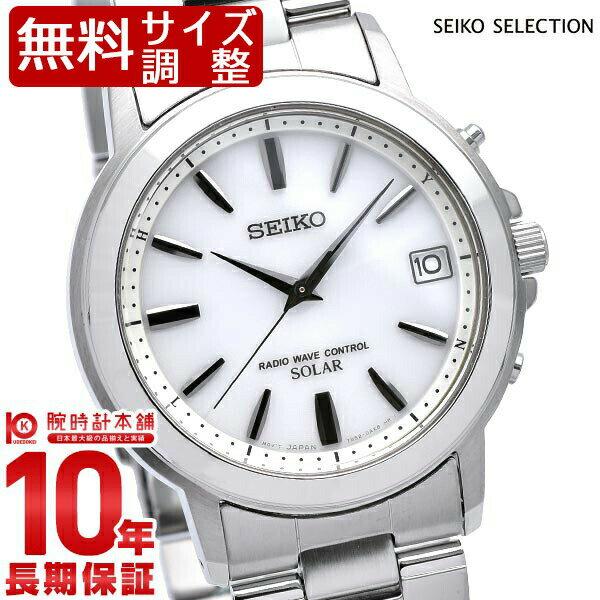 セイコーセレクション SEIKOSELECTION ソーラー電波 100m防水 SBTM167 [正規品] メンズ 腕時計 時計