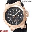 【新作】マイケルコース MICHAELKORS MK8184 [海外輸入品] メンズ 腕時計 時計
