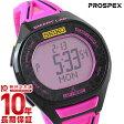 セイコー プロスペックス PROSPEX スーパーランナーズ 東京マラソン2017記念 限定BOX付 限定1000本 100m防水 SBEH013 [正規品] メンズ 腕時計 時計