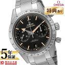 【新作】オメガ スピードマスター OMEGA スピードマスター 331.10.42.51.01.002 [海外輸入品] メンズ 腕時計 時計