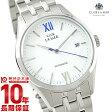 【新作】クラブラメール CLUB LA MER BJ6-011-11 [国内正規品] メンズ&レディース 腕時計 時計