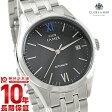 【ポイント10倍】クラブラメール CLUB LA MER BJ6-011-51 [国内正規品] メンズ&レディース 腕時計 時計