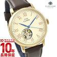 【ポイント10倍】クラブラメール CLUB LA MER BJ7-026-10 [国内正規品] メンズ&レディース 腕時計 時計
