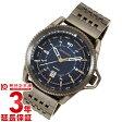 【新作】ディーゼル DIESEL ロールケージ DZ1753 [海外輸入品] メンズ 腕時計 時計