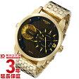 【新作】ディーゼル DIESEL ミニダディー DZ7341 [海外輸入品] メンズ 腕時計 時計