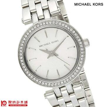 【新作】マイケルコース MICHAELKORS ダーシー MK3294 [海外輸入品] レディース 腕時計 時計