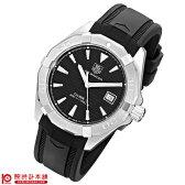 【ショッピングローン12回金利0%】【新作】タグホイヤー アクアレーサー TAGHeuer WAY2110.FT8021 [海外輸入品] メンズ 腕時計 時計