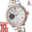 セイコー ルキア LUKIA 100m防水 機械式(自動巻き/手巻き) SSVM026 [正規品] レディース 腕時計 時計
