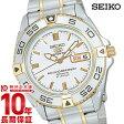 【先着5000枚限定200円割引クーポン】セイコー 逆輸入モデル SEIKO 100m防水 機械式(自動巻き) SNZB24JC(SNZB24J1) [正規品] メンズ 腕時計 時計