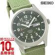 セイコー 逆輸入モデル SEIKO SNZG09JC [正規品] メンズ 腕時計 時計【あす楽】