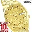 【1000円OFFクーポン】セイコー 逆輸入モデル SEIKO SNK574JC [正規品] メンズ 腕時計 時計【あす楽】