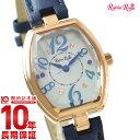 ルビンローザ RubinRosa イメージモデル 土屋太鳳さん R018PWHBL [正規品] レディース 腕時計 時計 - 腕時計本舗