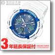 【新作】カシオ Gショック G-SHOCK AWGM100SWB7A [海外輸入品] メンズ 腕時計 時計【あす楽】