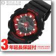 【新作】カシオ ベビーG BABY-G BA110SN1A [海外輸入品] レディース 腕時計 時計