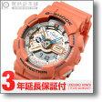 【新作】カシオ Gショック G-SHOCK GA110DN4A [海外輸入品] メンズ 腕時計 時計