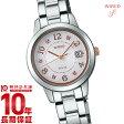【新作】セイコー ワイアード WIRED 限定800本 ソーラー AGED714 [国内正規品] レディース 腕時計 時計