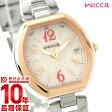 【ポイント10倍】【新作】シチズン ウィッカ wicca KL0-731-91 [国内正規品] レディース 腕時計 時計