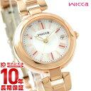 【ショップオブザイヤー2017受賞!】シチズン ウィッカ wicca KL0-669-11 [正規品] レディース 腕時計 時計