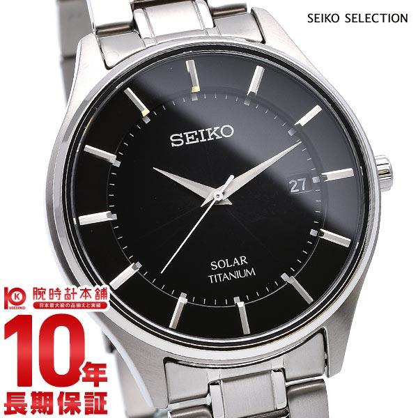 腕時計, メンズ腕時計  SEIKOSELECTION SBPX103