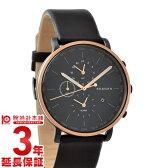 【先着2000名様限定1000円割引クーポン】【新作】スカーゲン SKAGEN ハーゲン ワールドタイム SKW6300 [海外輸入品] メンズ 腕時計 時計