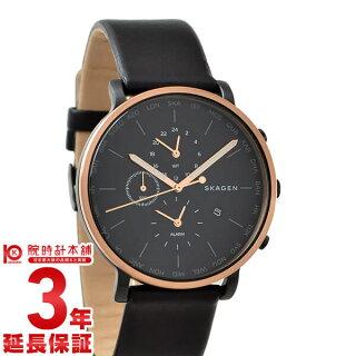【新作】スカーゲン SKAGEN ハーゲン ワールドタイム SKW6300 [海外輸入品] メンズ 腕時計 時計