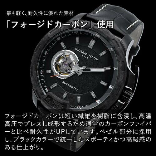 【3500円割引クーポン】【ポイント10倍】ジョルジオフェドン1919GIORGIOFEDON1919タイムレス4ブラック×オレンジGFBG007[正規品]メンズ腕時計時計