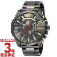 【新作】ディーゼル DIESEL ディーゼル DZ4421 [海外輸入品] メンズ 腕時計 時計