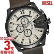 【新作】ディーゼル DIESEL メガチーフ DZ4422 [海外輸入品] メンズ 腕時計 時計