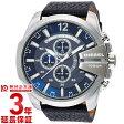【新作】ディーゼル DIESEL メガチーフ DZ4423 [海外輸入品] メンズ 腕時計 時計