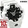 カシオ Gショック G-SHOCK GA-700-7AJF [正規品] メンズ 腕時計 時計