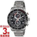 【2000円OFFクーポン】【新作】セイコー 逆輸入モデル SEIKO スポーチュラ SSC357P1 [海外輸入品] メンズ 腕時計 時計