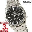 【新作】セイコー5 逆輸入モデル SEIKO5 SNKE01J1 [海外輸入品] メンズ 腕時計 時計