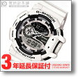 【1000円OFFクーポン】【新作】カシオ Gショック G-SHOCK GA-400-7A [海外輸入品] メンズ 腕時計 時計