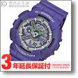 【新作】カシオ Gショック G-SHOCK GA-110DN-6A [海外輸入品] メンズ 腕時計 時計