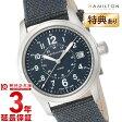 【新作】ハミルトン カーキ HAMILTON フィールド H68201943 [海外輸入品] メンズ 腕時計 時計