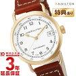【新作】ハミルトン カーキ HAMILTON ネイビーパイオニア H78205553 [海外輸入品] メンズ&レディース 腕時計 時計