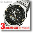 【先着5000枚限定200円割引クーポン】【新作】カシオ CASIO AQ-S800WD-1E [海外輸入品] メンズ 腕時計 時計