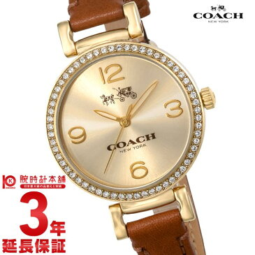 COACH [海外輸入品] コーチ 腕時計 マディソンファッション 14502650 レディース 腕時計 時計【新作】 クリスマスプレゼント【あす楽】