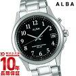 【先着5000枚限定200円割引クーポン】[P_10]セイコー アルバ ALBA AEFY501 [正規品] メンズ 腕時計 時計
