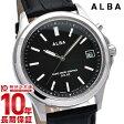 【先着5000枚限定200円割引クーポン】[P_10]セイコー アルバ ALBA AEFY505 [正規品] メンズ 腕時計 時計