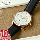 腕時計本舗提供 時計&ジュエリー通販専門店ランキング23位 アニエスベー 時計 メンズ agnesb FBRK998 [正規品] 【24回金利0%】 クリスマスプレゼント