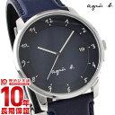 腕時計本舗提供 時計&ジュエリー通販専門店ランキング25位 アニエスベー 時計 メンズ agnesb FBRK999 [正規品] クリスマスプレゼント