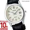 【20日は店内ポイント最大47倍!】セイコー ドルチェエクセリーヌ DOLCEEXCELINE SADM009 [正規品] メンズ 腕時計 時計【24回金利0%】
