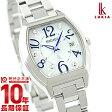 セイコー ルキア LUKIA SSVW091 [正規品] レディース 腕時計 時計