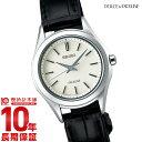 【20日は店内ポイント最大47倍!】セイコー ドルチェエクセリーヌ DOLCEEXCELINE SWCP009 [正規品] レディース 腕時計 時計【24回金利0%】