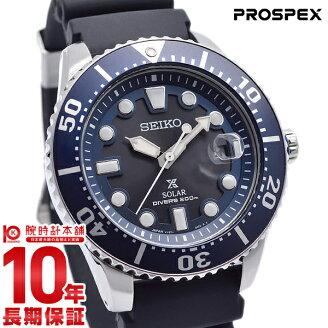 セイコー プロスペックス PROSPEX  SBDJ0…